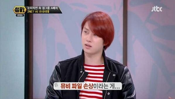 140306  Ssul Jeon  Episode 54 With Superjunior Heechul (RAW)