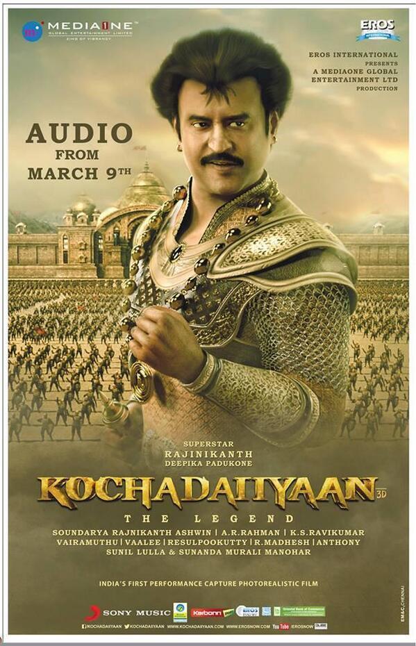 Latest hindi released movies 2014