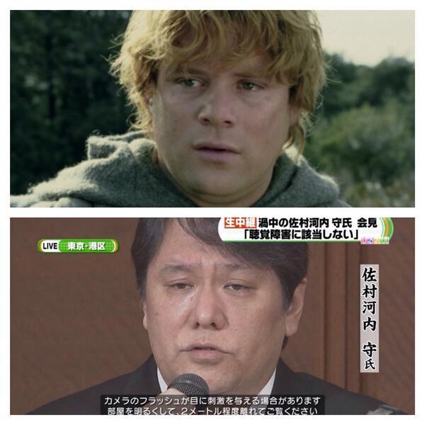ハリウッドのサムと日本のサム http://t.co/j5HmxZ7v5Z