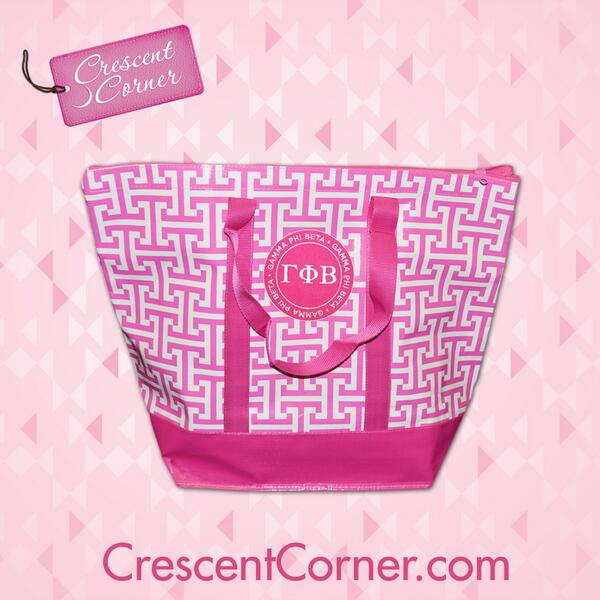 #TrendyThursday! RT to win a Toss brand bag w/ removable ΓΦΒ patch & all the Crescent Corner items featured in March! http://t.co/Ss5J3PEfeB