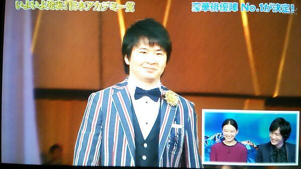 日本アカデミー賞、緊張気味の若林さん。