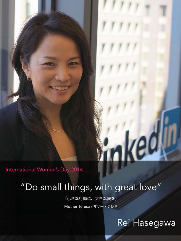 明日3/8の国際女性デーにちなんで @linkedinjapan 女性社員も大切に思っている言葉で記念日をお祝い。女性の皆さまが一層輝ける機会が増えることを願っています☆ http://t.co/UMuJ1uqXtA
