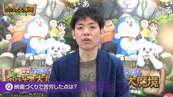 Uživatel 【ドラえもん公式】ドラえもんチャンネル na Twitteru ...