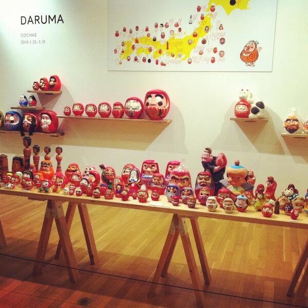 【SFT GALLERY】「DARUMA」展。アンティークのだるまが再入荷しました。明日は美術館の展覧会関連イベントにてCOCHAEさんがワークショップを開催します。(http://t.co/koeNwcKvrV)。/SFT http://t.co/8V9pK3C8ob