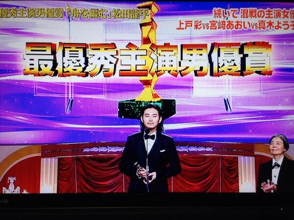 日本アカデミー主演男優賞。 松田龍平。【舟を編む】  *\(^o^)/*おめでとうござい。 http://t.co/3x0Ct68K9v