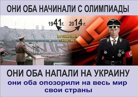 Женщины-депутаты призвали женщин-политиков РФ отозвать голоса под решением о разрешении ввода войск в Украину - Цензор.НЕТ 8242