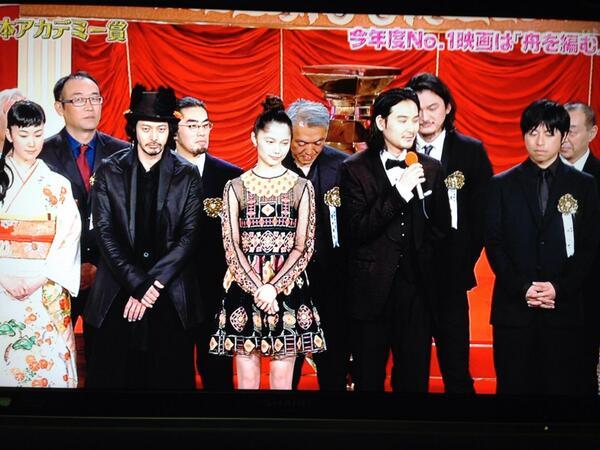 日本アカデミー作品賞 「舟を編む」 *\(^o^)/* おめでとうございます。 http://t.co/yK2LPzaDYm