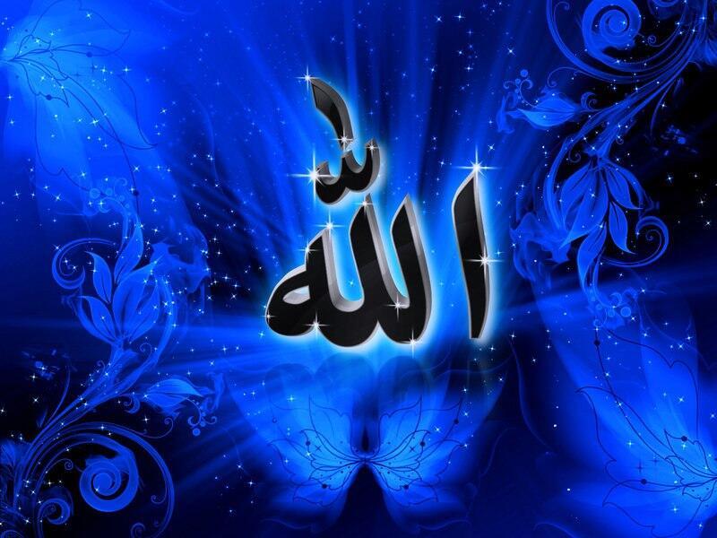 Доброго, картинки с надписью аллах на телефон