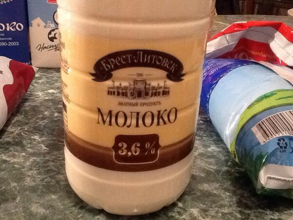 какое лучше покупать молоко резиновая