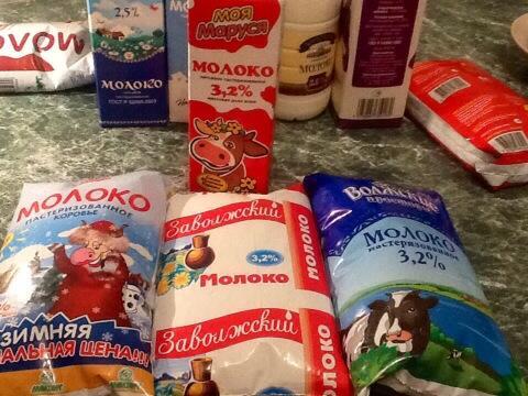 кредитной какое лучше покупать молоко меня