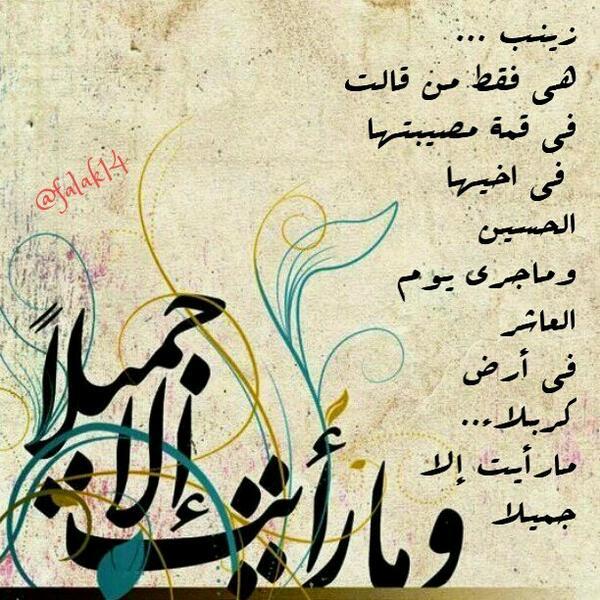 """Résultat de recherche d'images pour """"السماع الصوفي"""""""