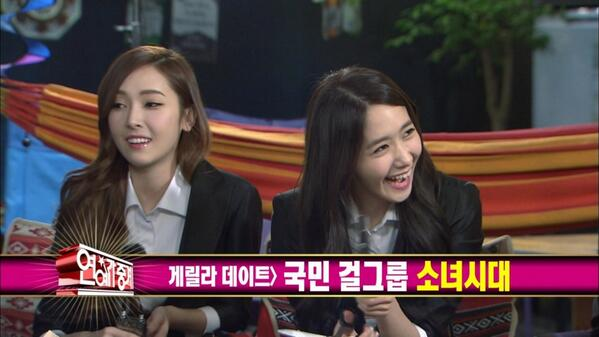 140308 KBS Entertainment weekly Episode 1515-SNSD,2PM and more (English Subs)