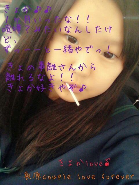 """盾津 bunta on Twitter: """"きよか..."""