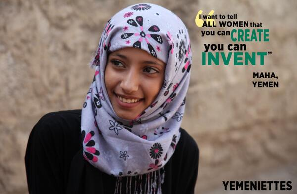 Enjoying #NPRWIT series - from Yemen to the US, it's important to get Women In Tech! @TellMeMoreNPR #Yemeniettes http://t.co/FnBrQI408h