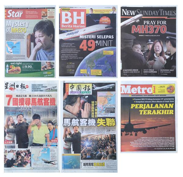 MT @designarkib: #MalaysiaAirlines #MH370 is on the front page of most major newspapers in Malaysia today. http://t.co/Be3cqyBXH9