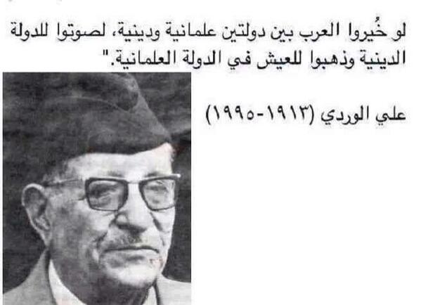 لو خيروا العرب بين دولتين علمانية ودينية... http://t.co/KmFUTXelKw