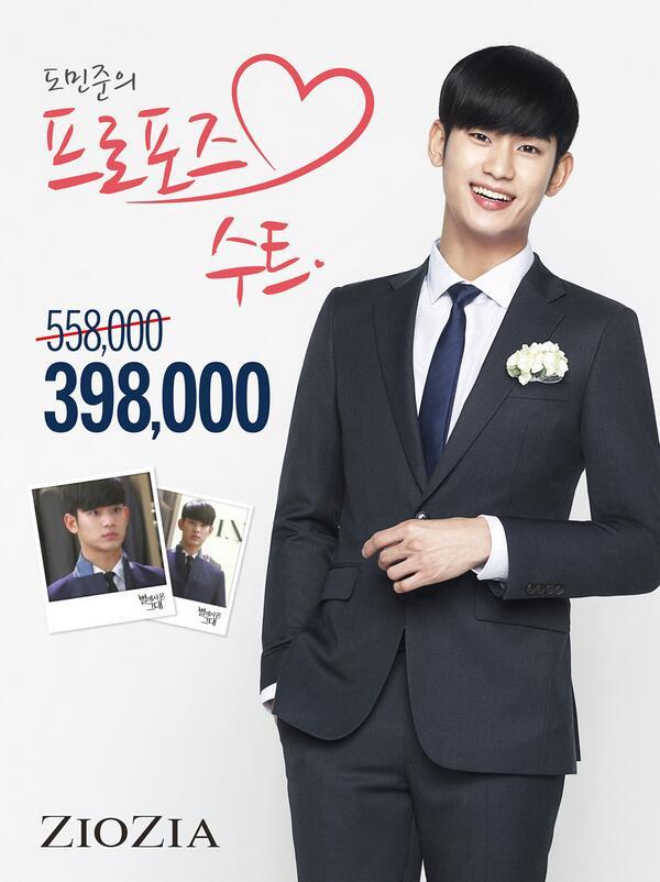 [ZIOZIA] 김수현이 제안하는 프로포즈 수트! 프리미엄 150 수 원단으로 격이 다른 지오지아의 수트를 지금 특별 가격에 만나보세요! 3월 31일까지 http://t.co/wCH3NETr0h