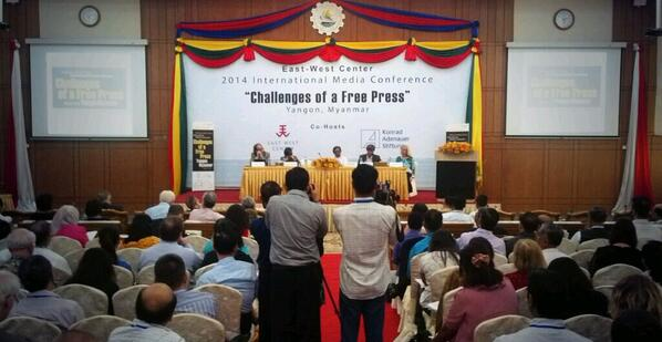 opening plenary session of East-West Center's International Media Conference in #Yangon #Myanmar | #EastWestMedia http://t.co/ZDkYc1iXYr