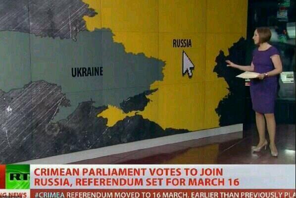Новая карта Украины после 2014