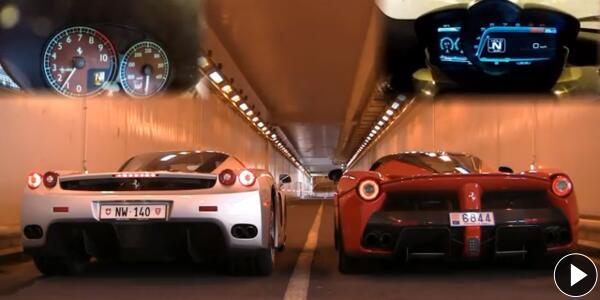 Afina tu oído y dinos, ¿qué suena mejor un Ferrari Enzo o el nuevo LaFerrari? Dificil,¿verdad? http://t.co/qYHj2NXbhX http://t.co/hzZq0mBEIZ