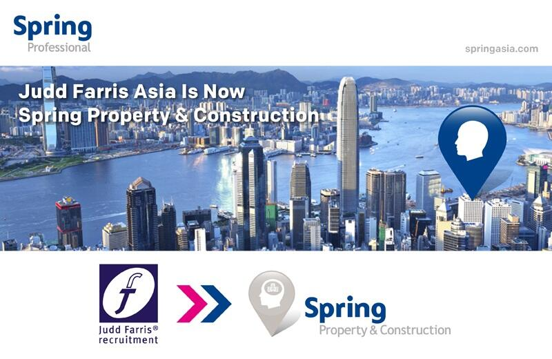 RT @LinkHumans: #SpringProfessional launch Spring Property & Construction in Asia (formerly Judd Farris) http://t.co/rgaSP9SQW9 http://t.co…