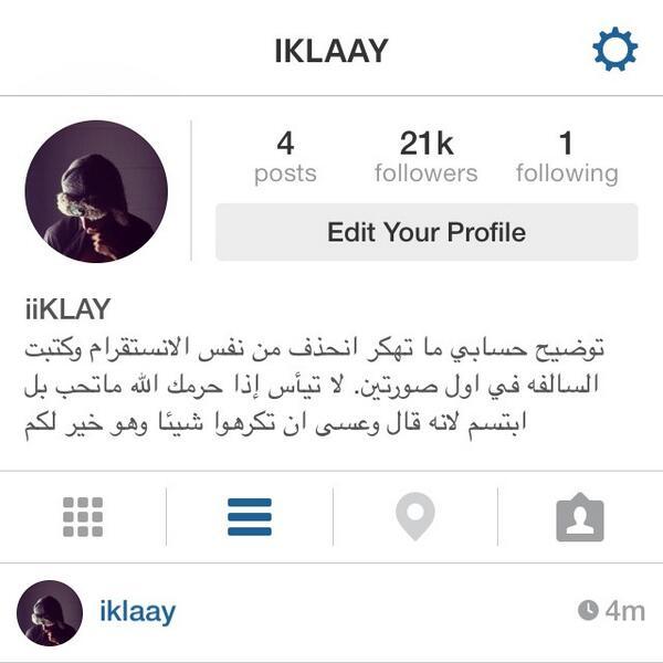 65465fc63 Abdulrahman Klay | كلاي on Twitter: