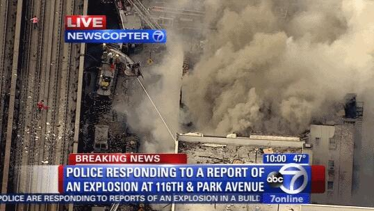 """NY """"@tonymanfred: Awful http://t.co/IWRzvupTod http://t.co/JsC0f6KBvy"""" #Explosion116 http://t.co/do3fHIzUET"""