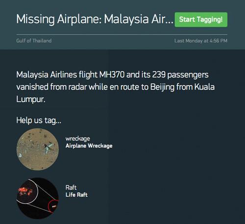 """Quieres ayudar a encontrar el vuelo de Malasya Airlines? ¿Cómo? Mira.. http://t.co/V45SrLgcB6"""" http://t.co/xOaDx5iqKG via @microsiervos"""