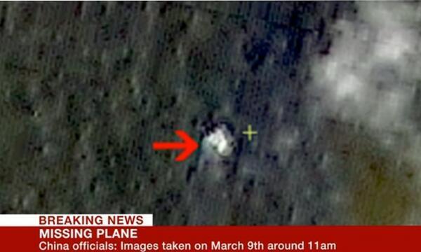 Captado por un salelite chino. Restos probables del avión Malasya Airlines.Boeing 777-200. http://t.co/HWziDuvZFW