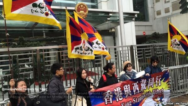 #Tibet Uprising Day (against #occupation by #China) around the globe; in PHOTOS: http://t.co/UjRgyUPfzJ  #rangzen http://t.co/B4M6w4qF2l