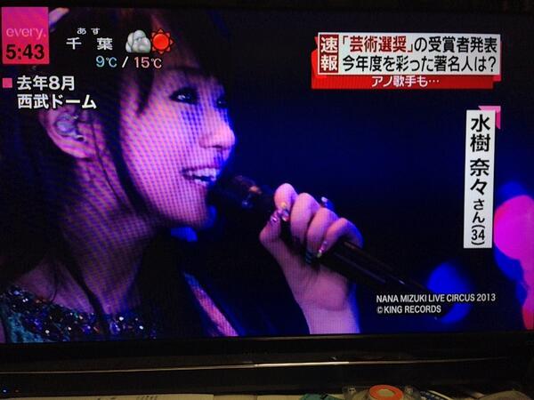 テレビ画面を撮影したw http://t.co/WJvye6tcxM