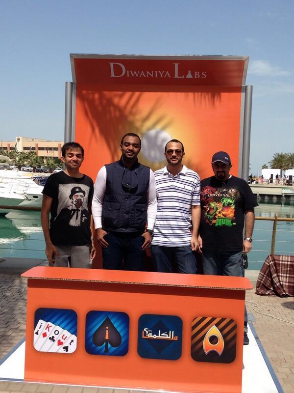 Dewaniya labs team at #Alwan in marina http://t.co/fOJFhUjul1