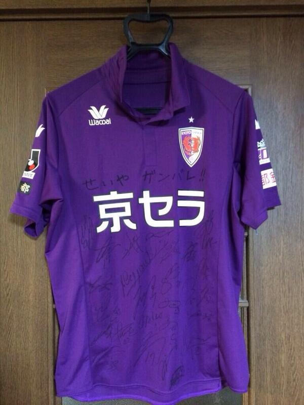 僕が京都サンガにいた頃、サンガが大好きでサッカーが大好きで、いつも応援してくれていた子が交通事故にあい一週間経っても意識がもどりません… みなさんパワーをください。  がんばれ!せいや! http://t.co/GNLVnEndjb