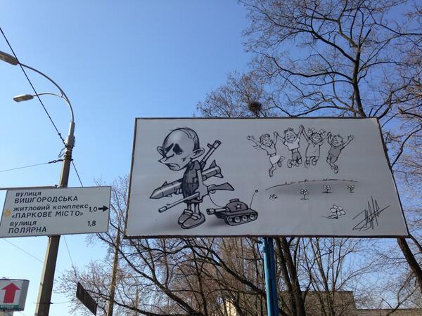 Миротворцев НАТО в Крыму не будет, - глава Миссии Украины при Североатлантическом Альянсе - Цензор.НЕТ 3380