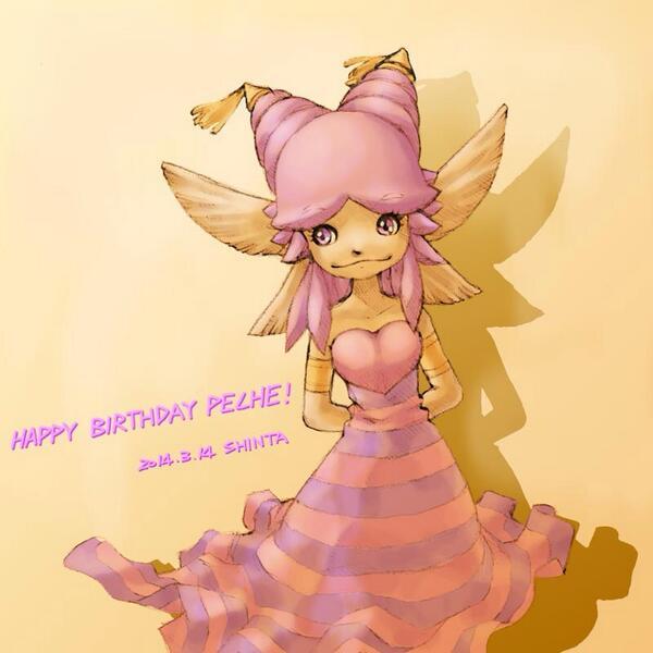HAPPY BIRTHDAY PECHE! こんなペシュもいいんじゃないですか?