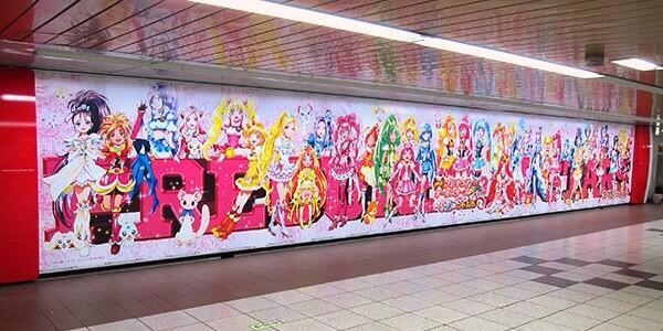 今年の新宿駅構内のプリキュア掲示はかっこいいと思うまる http://t.co/W1gqkUlmjW