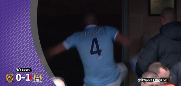Man City captain Vincent Kompany drop kicked the wall after red card v Hull [Vine & Picture]