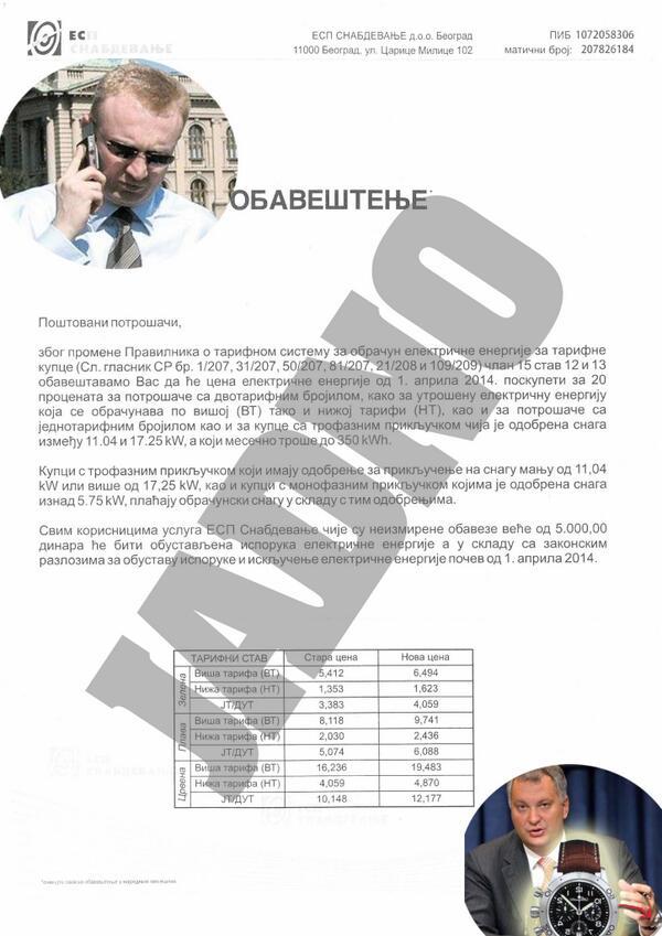 .@SutanovacDragan Kako vas nije sramota? Sad je jasno ko je pustio lažne flajere za poskupljenje struje @DraganDjilas http://t.co/RWctijtweF