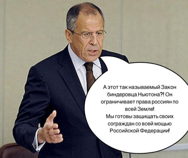"""Лавров попросил Керри, чтобы тот убедил Киев """"положить конец засилью экстремистов"""" - Цензор.НЕТ 4977"""