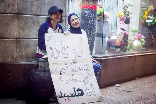Yesterday in Zamalek we asked people to come to talk to us. http://t.co/Tn37mlmgHU