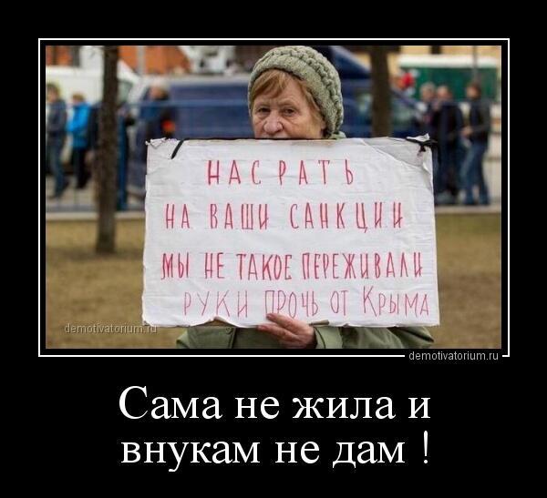 """""""Я не хочу ругаться. Это просто шок. Пока в магазине все есть, но я могу купить только сметану"""", - жители оккупированного Донецка о ценах на продукты - Цензор.НЕТ 9690"""