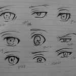 Image for the Tweet beginning: 「進撃の巨人」 キャラクターの目の練習を してみたそうですよ