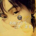Image for the Tweet beginning: ♡ざわちん流 羽生結弦風メイク♡ 似てると思ったらRTシテね♡