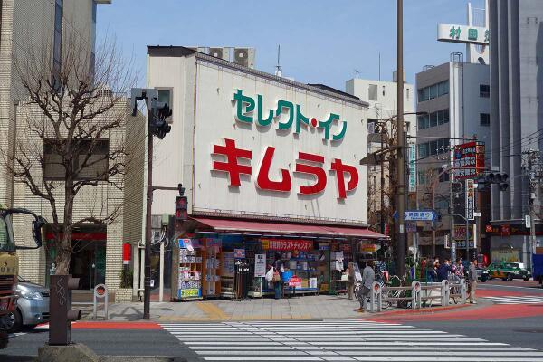 """""""@chiyodaisan: 今日の神保町交差点です。交差点の顔であった「セレクト・イン・キムラヤ」が3月末で閉店するそうです。残念です(-_-;)。 http://t.co/nfst1Qx8Y8""""『いい目印だったのに、残念です』"""