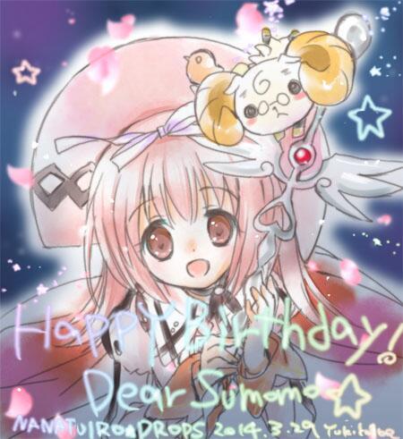 秋姫すももちゃんお誕生日おめでとー☆ #sumomo_birth http://t.co/v7vgJgxlz9