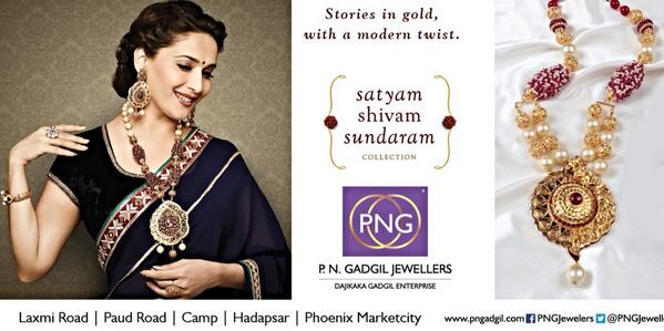 saurabh gadgil on twitter satyam shivam sundaram by png 11 exquisite designs in gold and precious stones crafted by the png design team http t co uikqdizxs4 satyam shivam sundaram by png