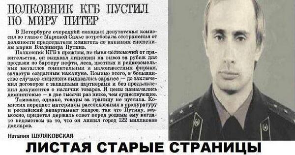 """Плененный террористами шахтер рассказал подробности похищения: """"Среди боевиков были чеченцы"""" - Цензор.НЕТ 5539"""