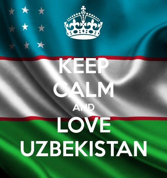 Картинки с надписями узбек, поздравлением для