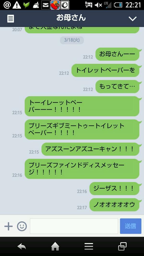 お母さん気づいてくれない。゚(゚^o^゚)゚。 pic.twitter.com/asRXuqnK87