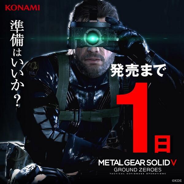 【準備はいいか?】PS4/PS3/Xbox360『メタルギア ソリッド V グラウンド・ゼロズ』発売まで、あと1日!http://t.co/hwSqSXf10C #MGSV待たせたな http://t.co/WvaB5SBxsq